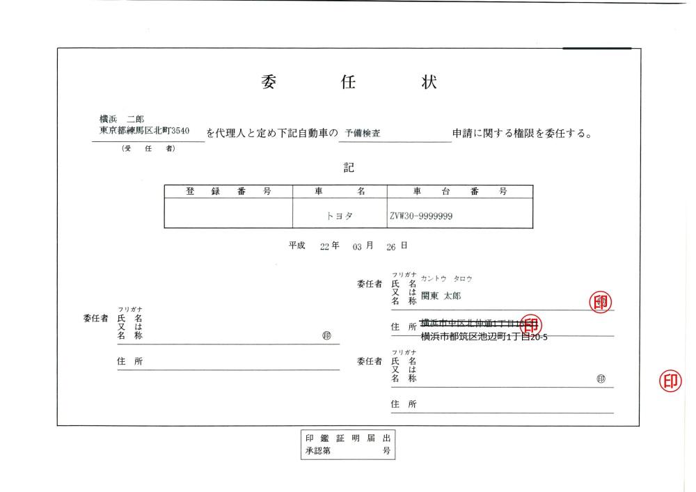 pdf に 追記 する 方法